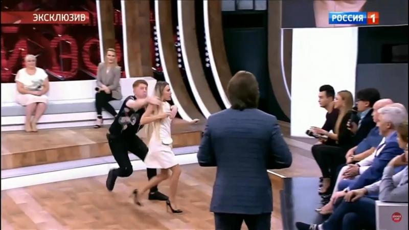 Драка в Прямом эфире Малахова - певец Серов VS Дарья Друзьяк (Дом 2)