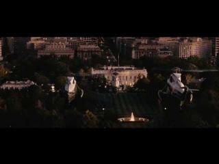 Штурм Белого дома. Русский трейлер '2013'. HD 720