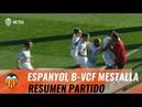 EL VCF MESTALLA REMONTA AL ESPANYOL B Y VUELVE A GANAR (1-3)