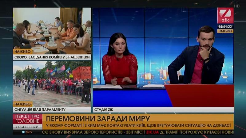 Снєгирьов Людей в ОРДЛО треба ідентифікувати - це вибір між двома пенсіями і любовю до України
