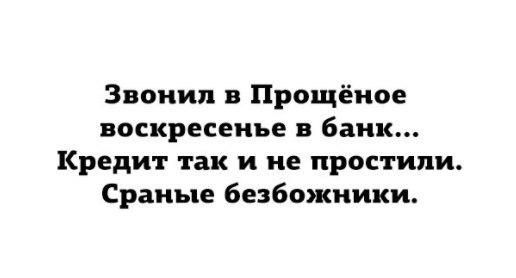 """""""Аварийным он признан не был"""", - Кличко про Шулявский путепровод - Цензор.НЕТ 4068"""