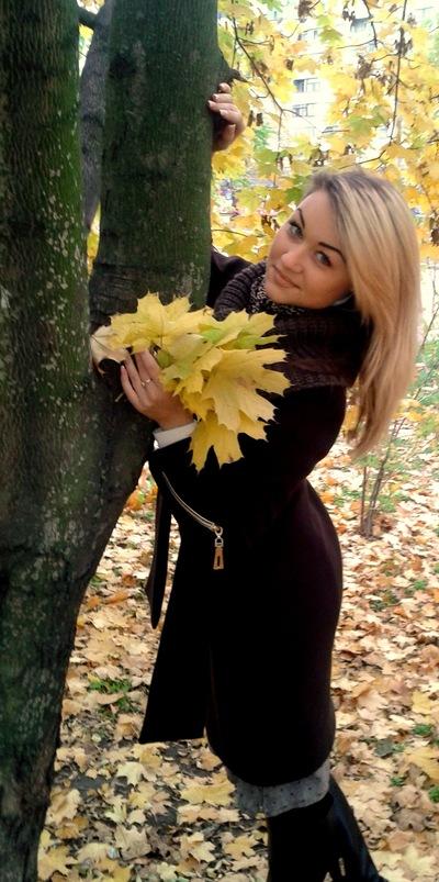 Olga Sakharchuk, Николаев, id84944897