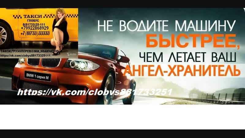 А ты готов к пятнице ? vk.com/taksi88173325111