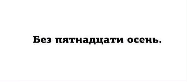 https://pp.vk.me/c543105/v543105037/618c/5A0Wj5bzdqA.jpg