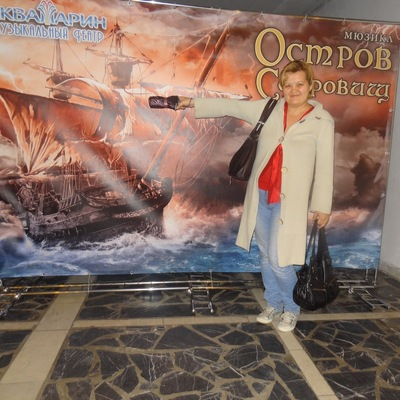 Элла Арнольд, 10 августа , Москва, id38815329