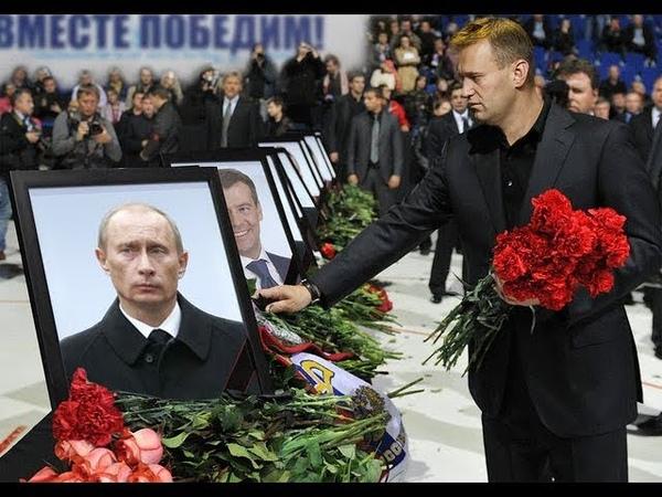 Смерть президента, РФ! Древнее пророчество, НАЧАЛОСЬ! Репост. ТОП. Шарф