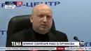 Кровавый пастор Турчинов о своем прозвище в соцсетях