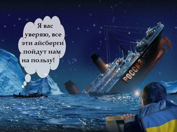 Новые санкции против РФ Украине не помогут, - Пушков - Цензор.НЕТ 1209