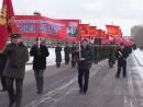 Марш Боевого братства