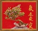 """МГ-011  """"Дерево любви """" - Интернет-магазин товаров рукоделия вышивки крестом happy-hobby."""