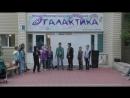 ВД Теле шоу За дело 5 отряд шоу Танцы в лагере