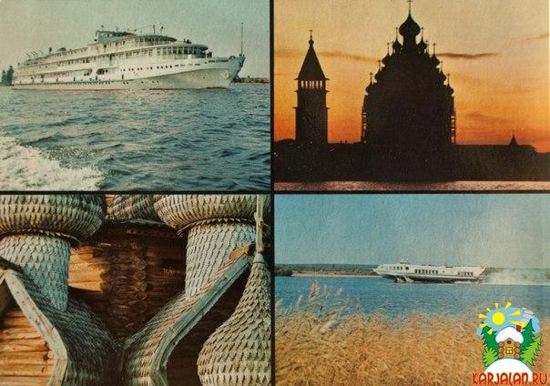 Карелия на открытках
