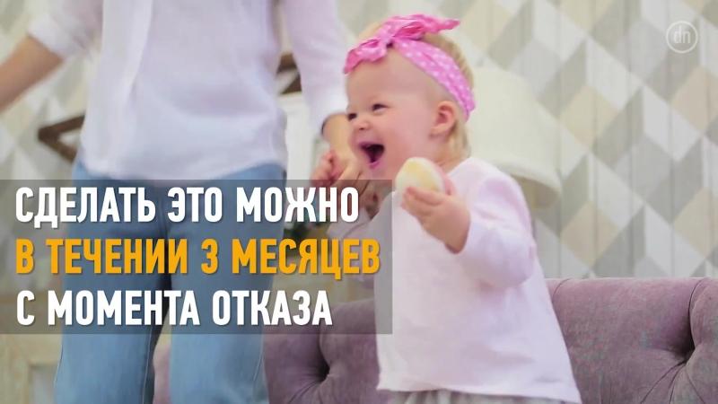 Переселенцам Как возобновить выплаты при рождении ребенка