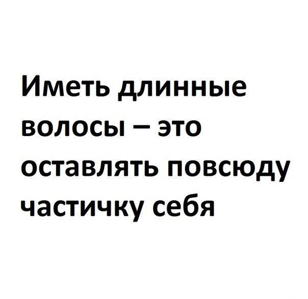 http://cs543106.vk.me/v543106497/782c/Twj5vr0u7cQ.jpg