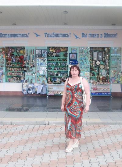 Марина Яріш - талавер, 21 ноября 1977, Львов, id139636027