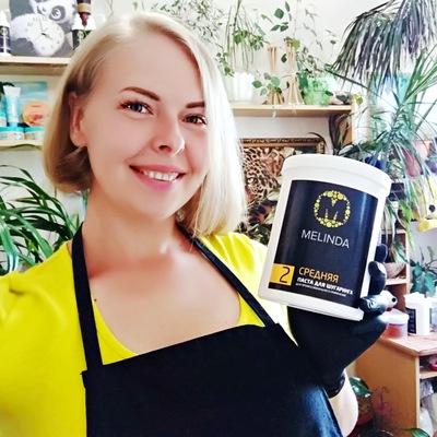 Светлана Массажикова