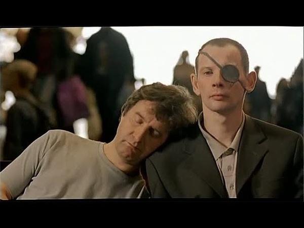 Мой сводный брат Франкенштейн 2004 Россия фильм