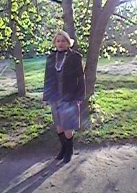 Ирина Русина-Воротынцева, 31 мая 1969, Киров, id186944754