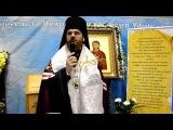 В Уфе проходит V православная выставка-ярмарка