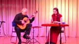 F.Sor - Las mujerеs y cuerdas. A.Sizova - dulcimer. G.Raspopov - guitar.