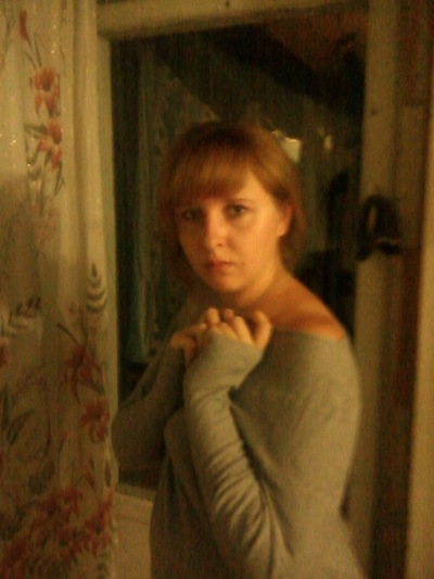 Наталия Ангелмен, 11 ноября 1992, Кагарлык, id185226032