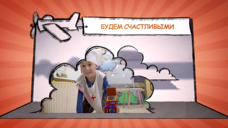 Детская школа здоровья. №1. Пермский краевой центр медицинской профилактики.