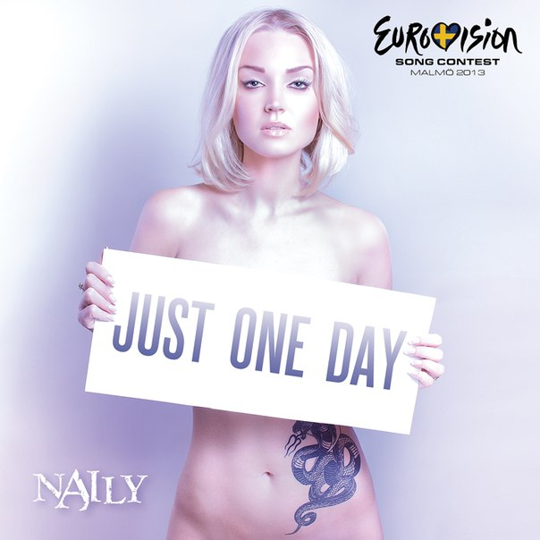 Новый сингл NAILY - Just One Day