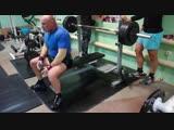 150 кг. 2 по 7 Подготовка продолжается. До старта две недели.