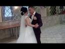 Серёжа с Катей танцуют свой первый свадебный танец. Свадьба 29.09.18