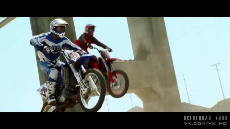 Ангелы Чарли 2 Только вперёд Смертельная и адреналиновая гонка на мотоциклах