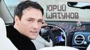 Юрий Шатунов - А лето цвета /Art Track/ версия 2018