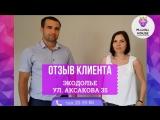 Отзыв по работе MALINA HOUSE в Экодолье, ул. Аксакова 35