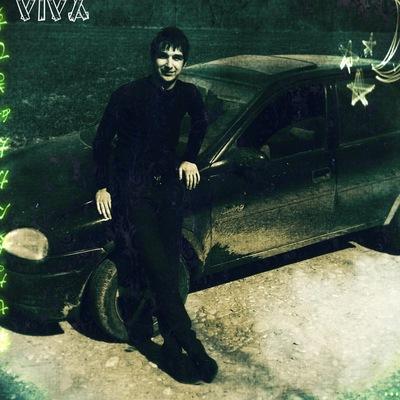 Murad Ibrahimov, 17 января 1993, Таганрог, id206408325