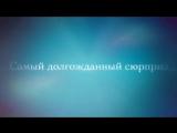 Лазерная презентация в Петрозаводске вашего ПРАЗДНИЧНОГО ТОРТА!