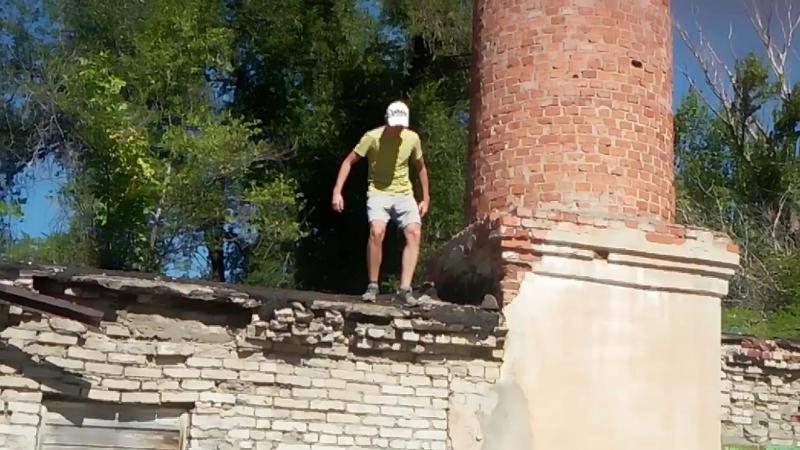 Драч хуярит с крыши