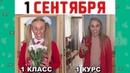 Новые вайны инстаграм 2018 Карина Лазарьянц/ Грач Вартанян/ Юфрейм/ Безумные игры 326