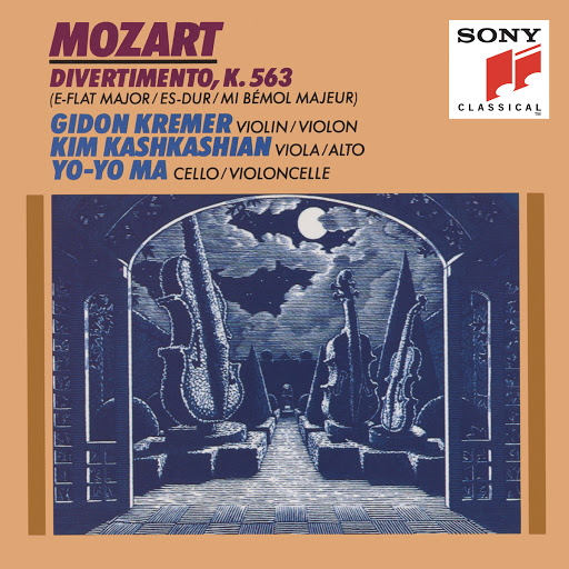 Wolfgang Amadeus Mozart альбом Mozart: Divertimento K. 563 (Remastered)