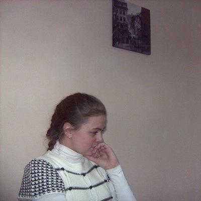 Екатерина Лесникова, 16 февраля 1994, Челябинск, id32965484