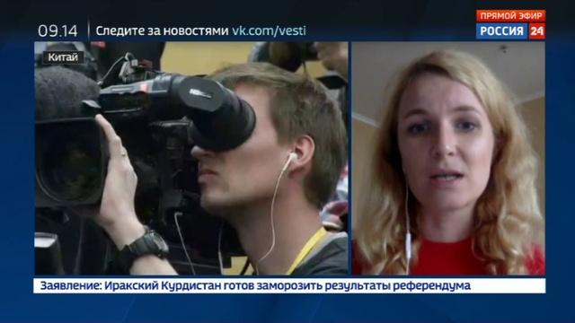 Новости на Россия 24 • Си Цзиньпин переизбран генсеком ЦК КПК