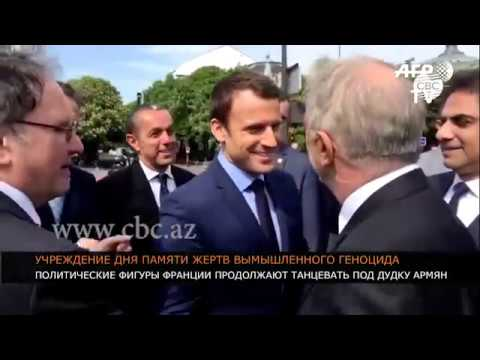 Армянская диаспора Франции убедила Макрона в необходимости Дня памяти жертв т.н. геноцида