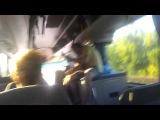 Автобус пати на Кубану 2014! 5 (Слепаков - Лучший секс)