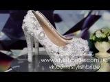 Код 4-78. Эксклюзивные свадебные туфли ручной работы белые с жемчугом и стразами.
