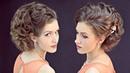 Причёска на бок Авторские причёски Лена Роговая Hairstyles by REM Copyright ©