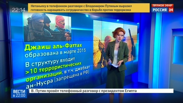 Новости на Россия 24 • Что представляет из себя группировка Джейш аль-Фатх?