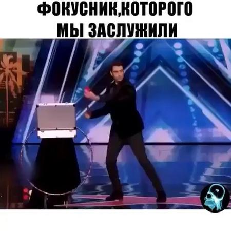 """Илья Ларионов 🔥 on Instagram """"⠀ Как он это делает😱😱 Невероятно!! А тебе слабо😂😂😂 ⠀⠀⠀ сме..."""