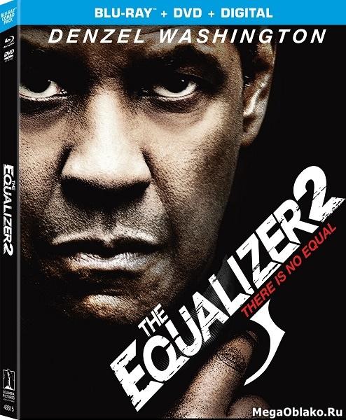 Великий уравнитель 2 / The Equalizer 2 (2018/BDRip/HDRip)
