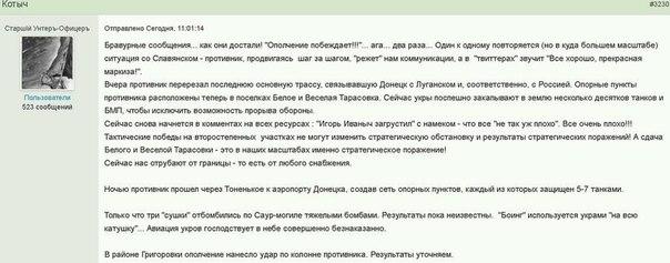 Выплата пенсий в Снежном, Красном Луче и Станично-Луганском районе не осуществляется, - Минсоцполитики - Цензор.НЕТ 5297