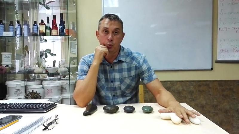 А. Гончаров приглашает на Контрастную стоун-терапию с коррекцией тела