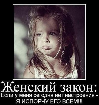 Татьяна Курьянович, 29 марта 1987, Калининград, id1975402