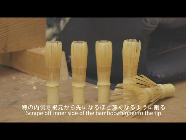 手技TEWAZA「高山茶筌」Takayama tea whisk